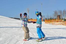 Bałtów Atrakcja Szkoła snowboardowa Amigo Ski